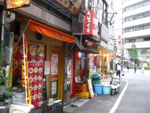 Some restaurants in Tokyo, along the way, they all look so interesting and exciting, makes me just want to go into all of them and try all the delicious food they have. 美味しい!